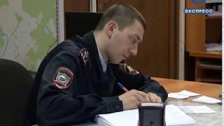Пензенцу грозит срок за организацию наркопритона