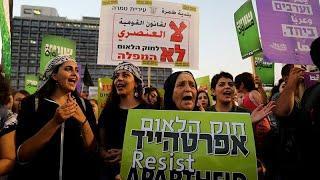 """""""Нет апартеиду!"""": протесты в Тель-Авиве"""
