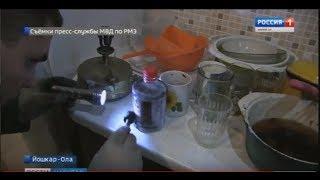 В Йошкар-Оле сотрудники полиции ликвидировали наркопритон - Вести Марий Эл