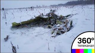 По поручению Андрея Воробьёва семьи всех погибших в катастрофе Ан-148 получат помощь