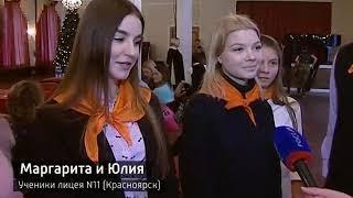 Вести Красноярск от 8 декабря 2018 года
