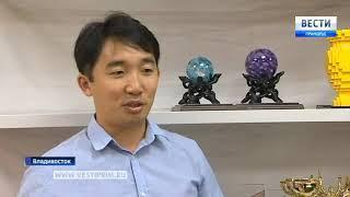 Владивостокцы приняли участие в  международном чемпионате по робототехнике