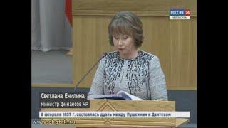 Депутаты Госсовета внесли изменения в бюджет республики