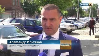 «Я вообще не пойду на пенсию». Депутат Госдумы обсудил реформу с пожилыми зауральцами