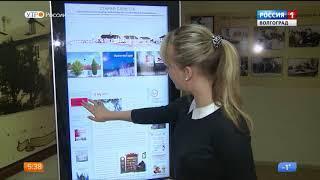 В Волгограде открывается виртуальный музей религии