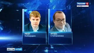 В новом Правительстве Алтайского края появятся варяги