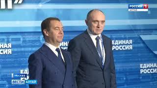 Губернатор Алтайского края Виктор Томенко стал партийным