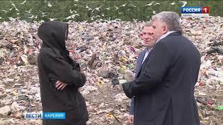 Надзорные органы начали проверку мусорного полигона в Карелии