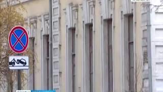 В Красноярске каждое здание обязано сделать паспорт фасада