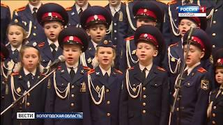 Вести - Вологодская область ЭФИР 19.02.2018 14:40