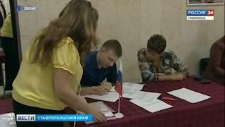 Избирательные участки оборудуют для инвалидов