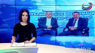 Глава Пенсионного фонда Дагестана провел пресс-конференцию