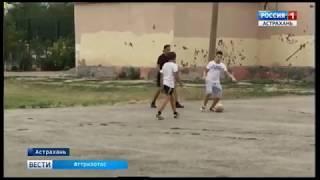 Футбол на асфальте!