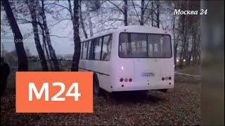 Очевидцы рассказали о крупном ДТП в Московской области - Москва 24