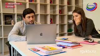 Кастинг на озвучивание первой в СКФО мобильной азбуки объявлен в Дагестане