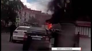 Пожар в центре Челябинска