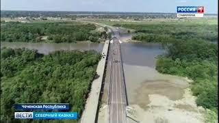 Открыли самый длинный в Чечне мост