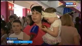 Астраханский цирк на месяц превратился в сказочную страну