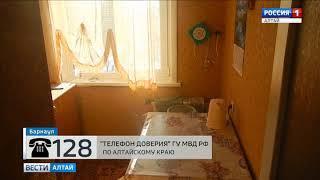 В Барнауле доверчивая пенсионерка купила три банки «лечебного» мёда за 48 тысяч рублей