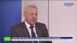 """""""Россия 24. Карелия"""". """"Имею право"""". 17.04.2018"""