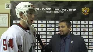 Хоккеисты «Зауралья» одержали победу над казанским «Барсом»