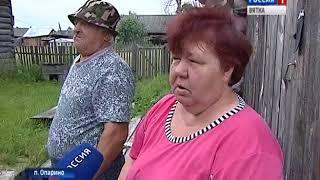 Жители поселка Опарино жалуются на бытовые проблемы(ГТРК Вятка)