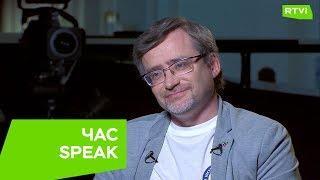 Директор ВЦИОМ Валерий Федоров: «Никто не хотел бы возвращения ГУЛАГа. Почти никто» / Час Speak