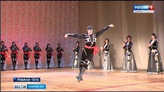 В Йошкар-Оле выступил танцевальный госансамбль «Алан» - Вести Марий Эл