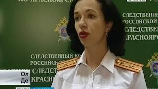 В Красноярске продолжаются поиски насильника