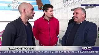 """Бассейн """"Юность"""" планируют сдать в октябре"""