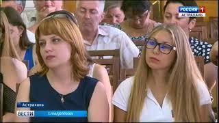 В Астрахани пройдет межрегиональный этап Всероссийского конкурса журналистских работ