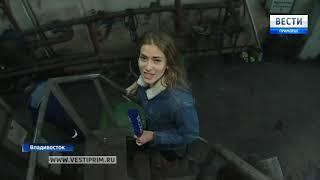 Полторы тонны рыбной просрочки сожгли во Владивостоке
