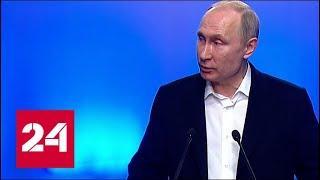 Путин прокомментировал дело Скрипаля