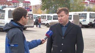 Уфимский пассажироперевозчик извинился перед пострадавшими в крупном ДТП с автобусами
