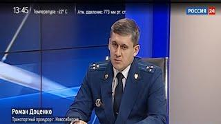 В Новосибирске подвели итоги работы прокуратуры за год