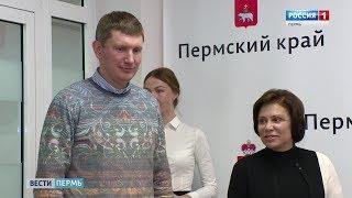 Пермь посетила трехкратная олимпийская чемпионка Ирина Роднина