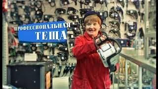 Новости 2010 04 07