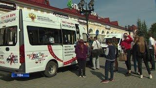 Жители Башкирии могут анонимно провериться на ВИЧ