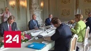 Лидеры России и Германии обсудили широкий круг вопросов. - Россия 24