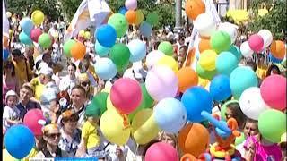 Анонс: в Красноярске пройдёт детский карнавал