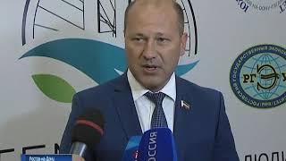 Межрегиональный форум в Ростове: как будут возрождать реку Темерник?