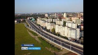 Глава Калининграда Алексей Силанов принял горожан на личном приёме