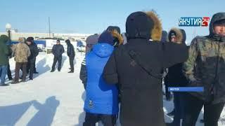Якутские сборщики мамонтовой фауны вышли на пикет