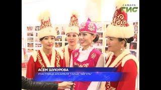 В Самаре прошел большой казахский праздник