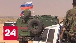 Российские военные на базе Хмеймим сбили 5 дронов террористов - Россия 24