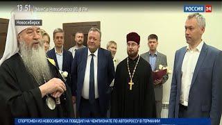 Андрей Травников принял участие в открытии Дома православной молодежи