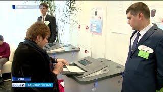 «Мобильный избиратель» в действии: в Башкирии идет подготовка к выборам