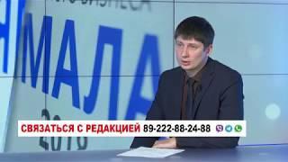 Развитие малого и среднего бизнеса в Ноябрьске