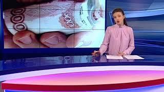 В Ярославле задержали мошенника, обманувшего пенсионера на полмиллиона рублей