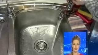 Пониженная подача холодной воды